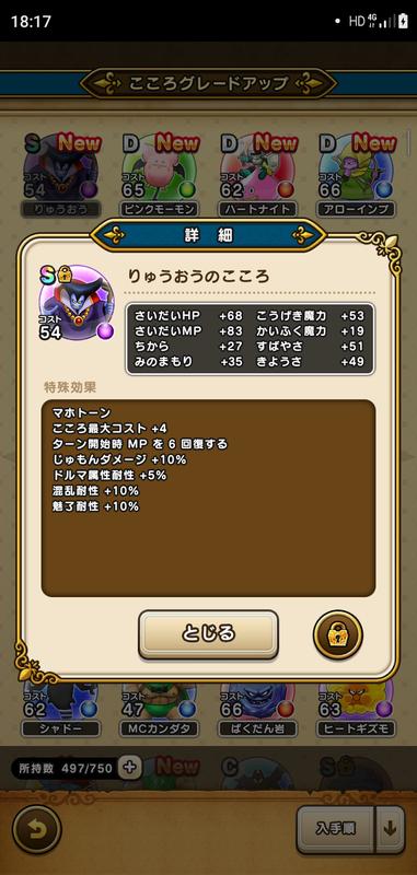 f:id:ken3memo:20200905210104p:plain