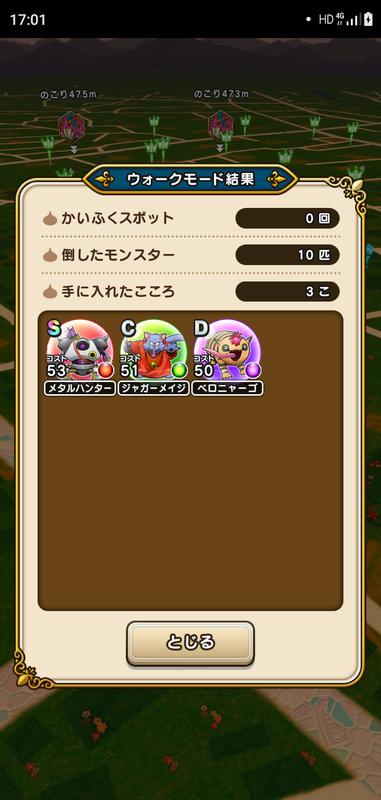 f:id:ken3memo:20200913170921p:plain