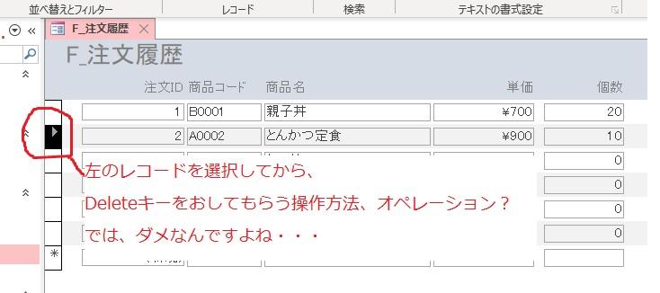 f:id:ken3memo:20201027191652j:image