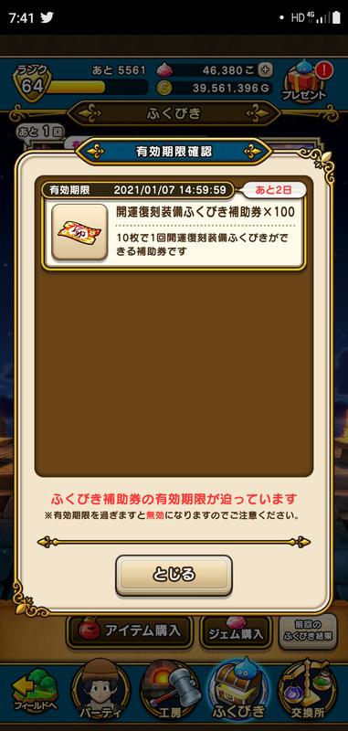 f:id:ken3memo:20210105074714p:plain