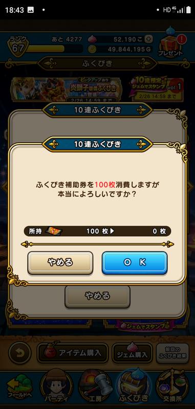 f:id:ken3memo:20210129185207p:plain