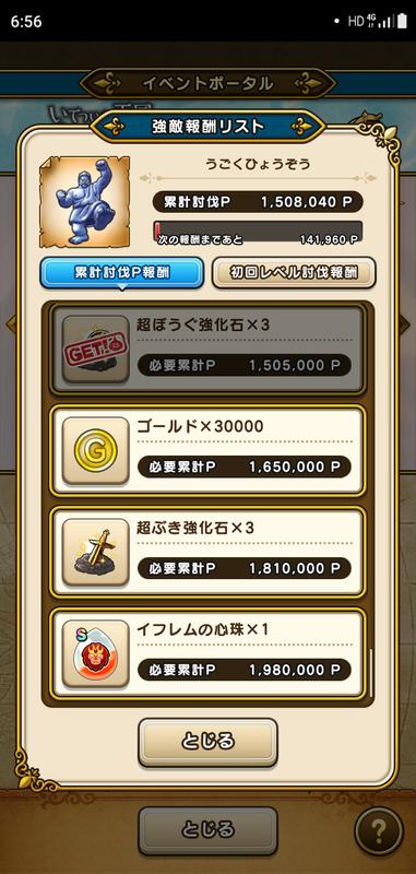 f:id:ken3memo:20210130070025p:plain