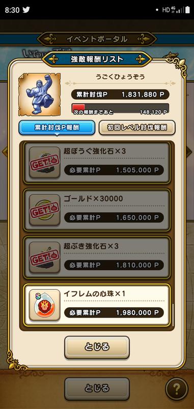 f:id:ken3memo:20210201083445p:plain
