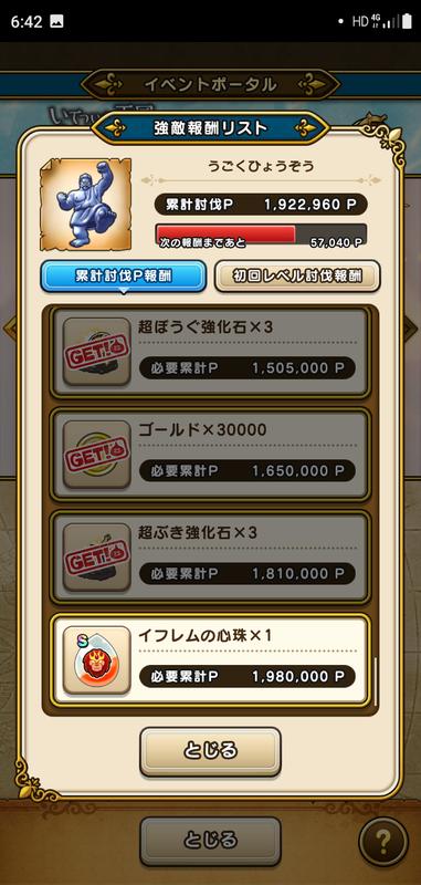 f:id:ken3memo:20210202064648p:plain