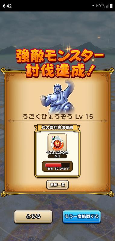 f:id:ken3memo:20210202064653p:plain