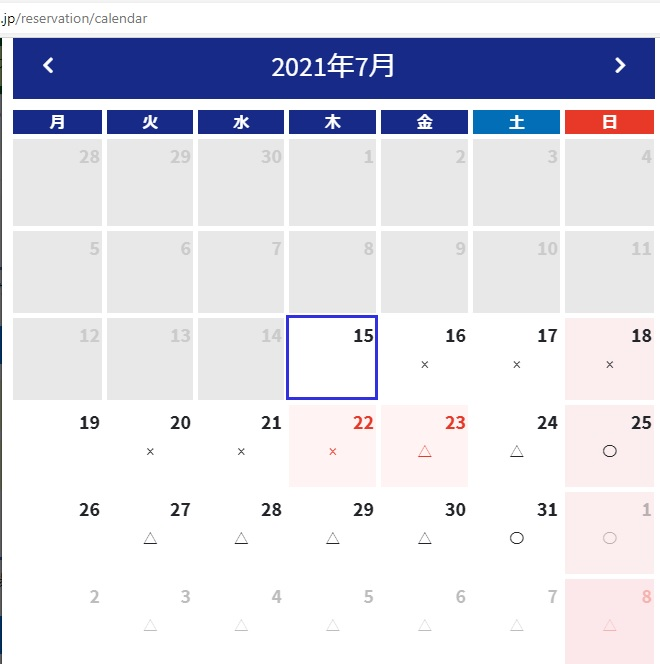 f:id:ken3memo:20210715182027j:plain