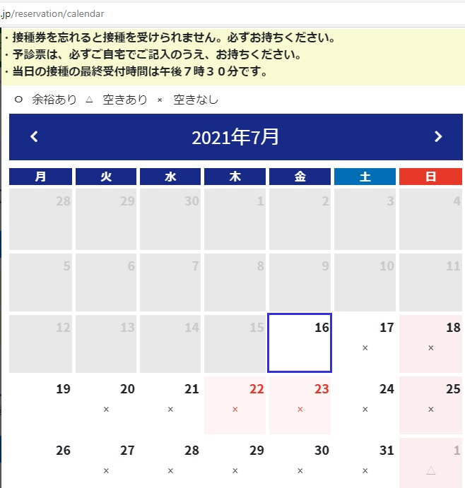 f:id:ken3memo:20210716181531j:plain