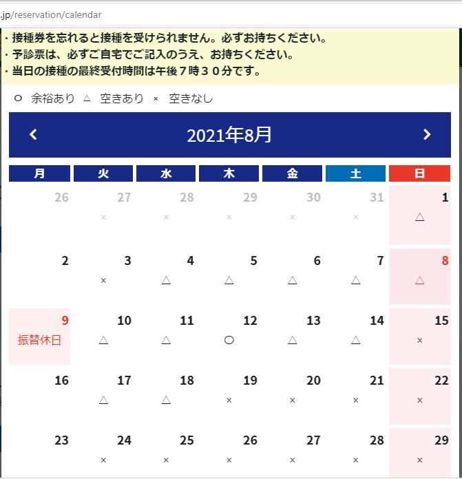 f:id:ken3memo:20210716181546j:plain