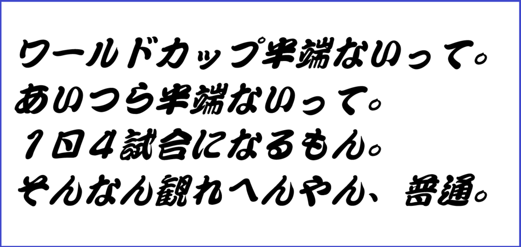 f:id:ken46abeshi:20180624143700p:plain
