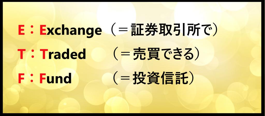 f:id:ken46abeshi:20180803070856p:plain