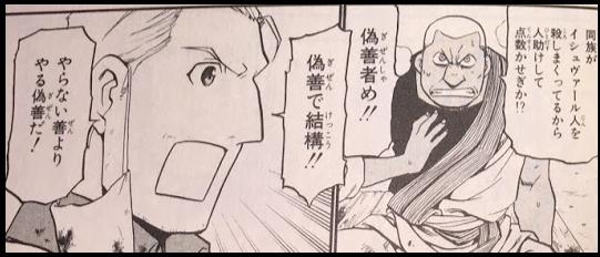 f:id:ken46abeshi:20180819004846p:plain