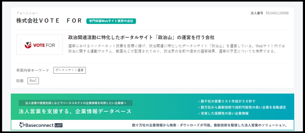 f:id:ken46abeshi:20180823225924p:plain