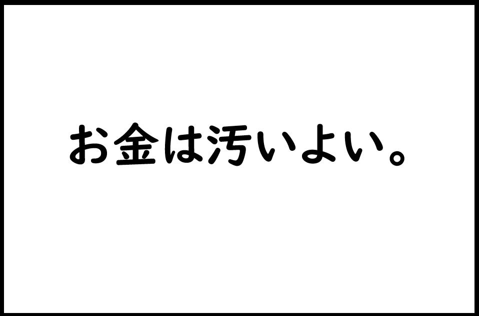 f:id:ken46abeshi:20180902103627p:plain