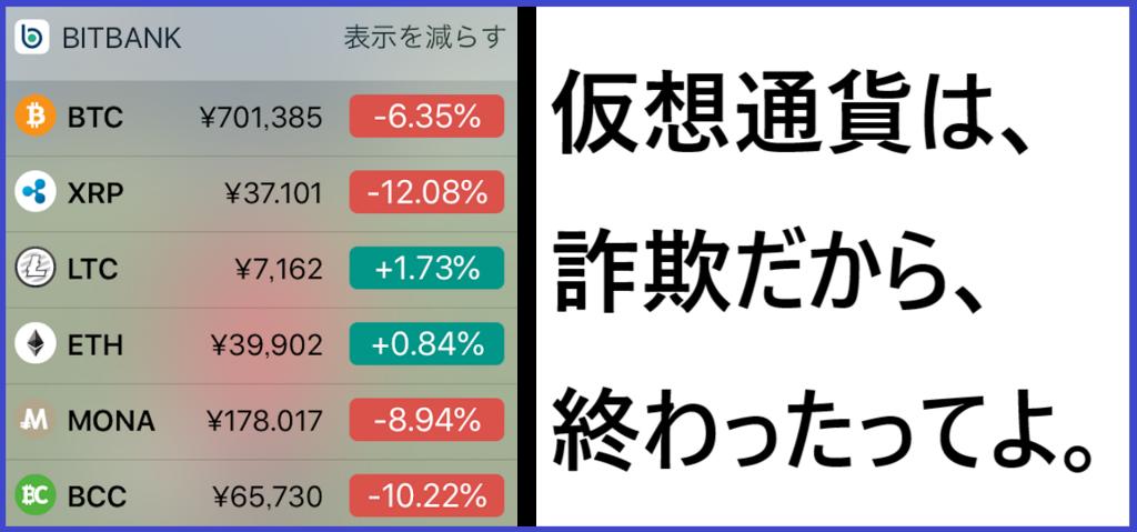 f:id:ken46abeshi:20181013162026p:plain