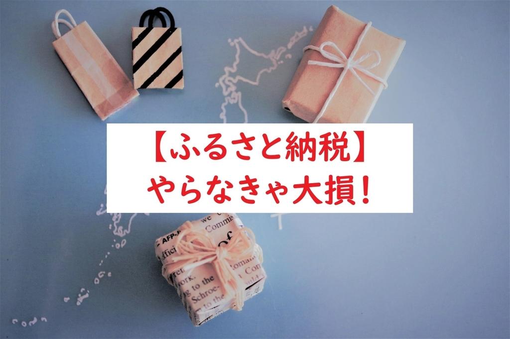 f:id:ken46abeshi:20181110191037j:plain