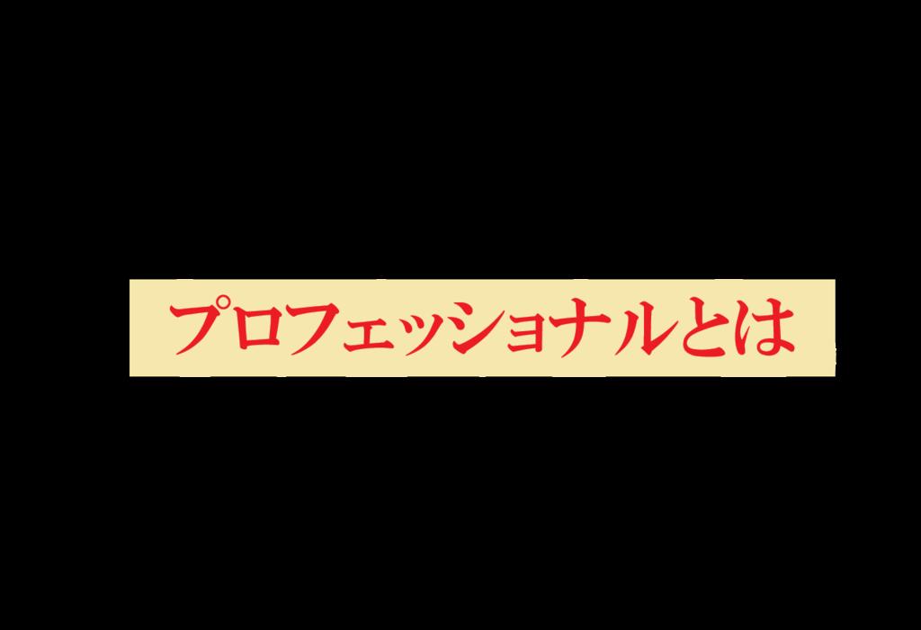 f:id:ken46abeshi:20181126230041p:plain