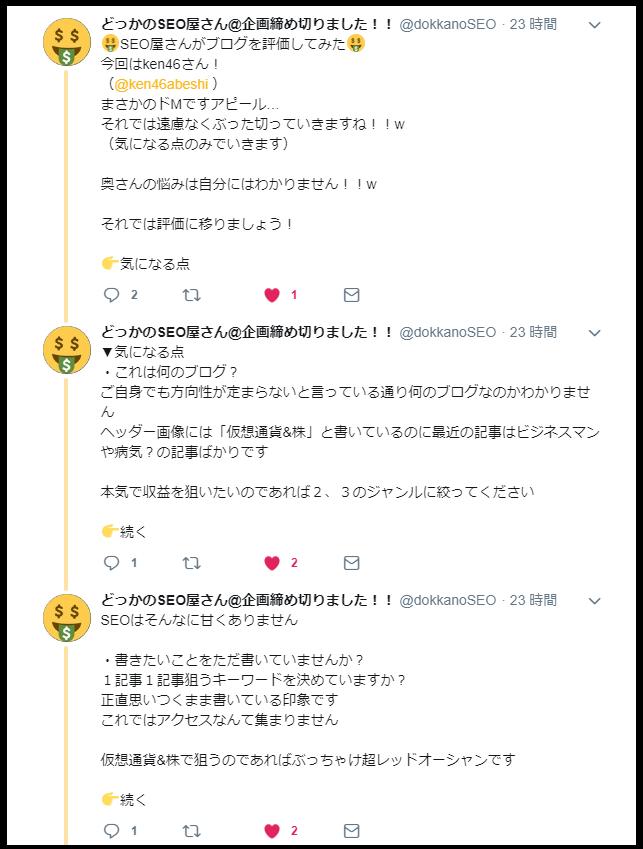 f:id:ken46abeshi:20181208085550p:plain