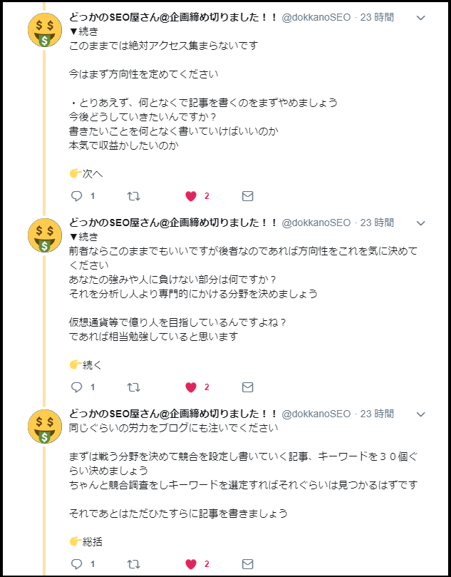 f:id:ken46abeshi:20181208090524p:plain