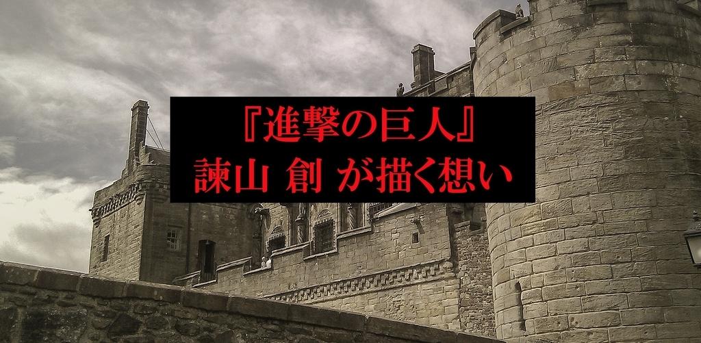 f:id:ken46abeshi:20190104183629j:plain