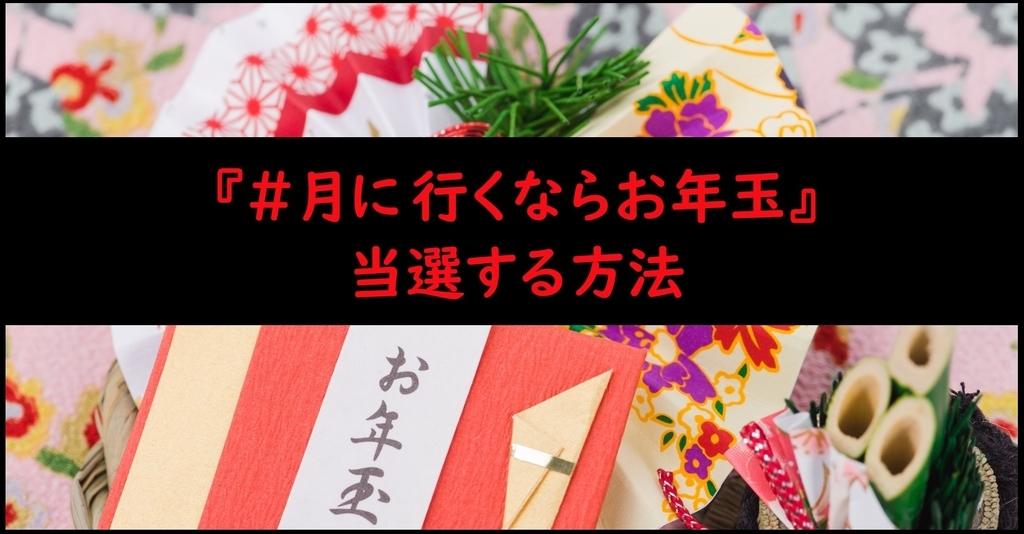 f:id:ken46abeshi:20190112214615j:plain