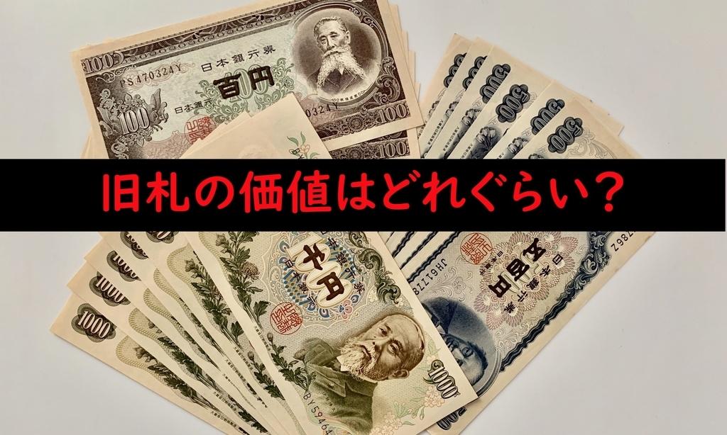 f:id:ken46abeshi:20190116010655j:plain