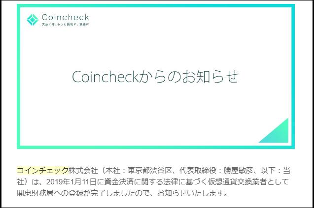 f:id:ken46abeshi:20190203063819p:plain
