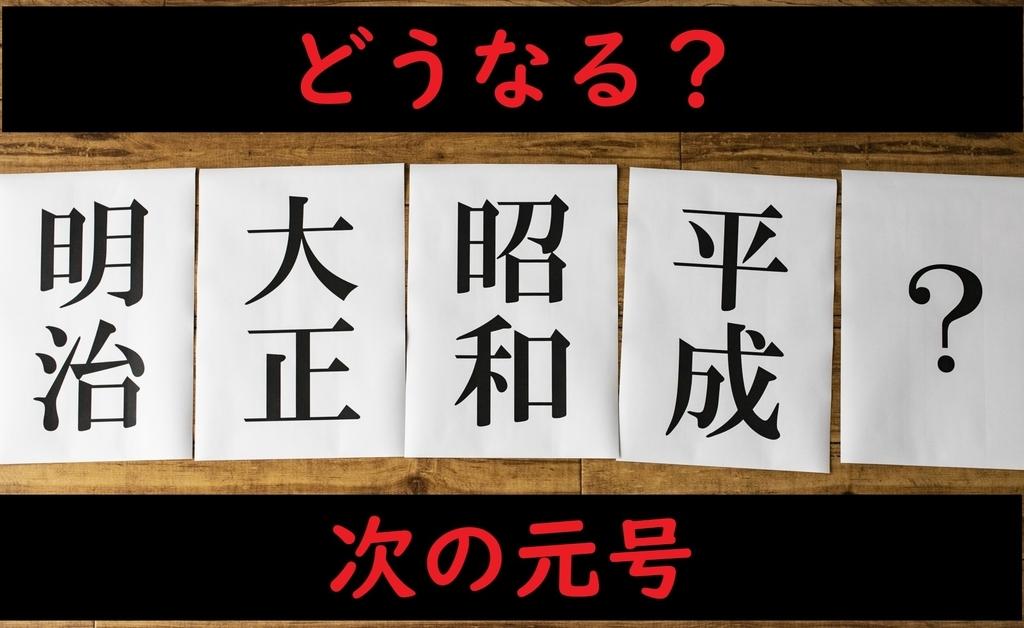 f:id:ken46abeshi:20190214230626j:plain