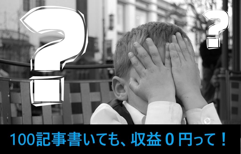 f:id:ken46abeshi:20190225222533j:plain