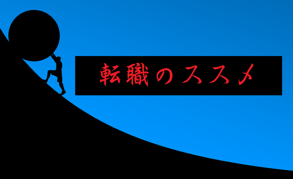f:id:ken46abeshi:20190308233447p:plain