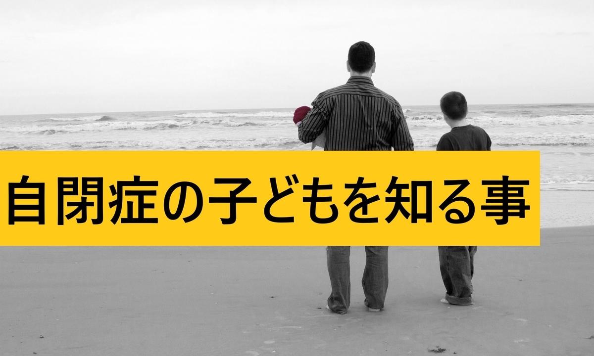 f:id:ken46abeshi:20190323181840j:plain