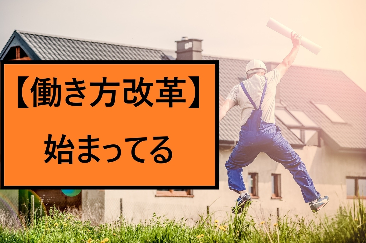 f:id:ken46abeshi:20190407054343j:plain