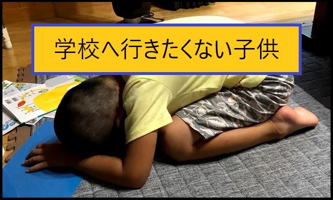 f:id:ken46abeshi:20190724111449j:plain