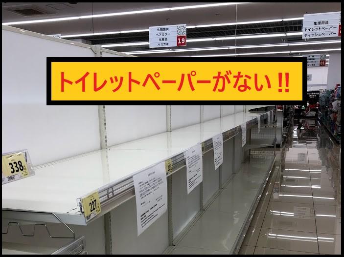 f:id:ken46abeshi:20200301155827j:plain