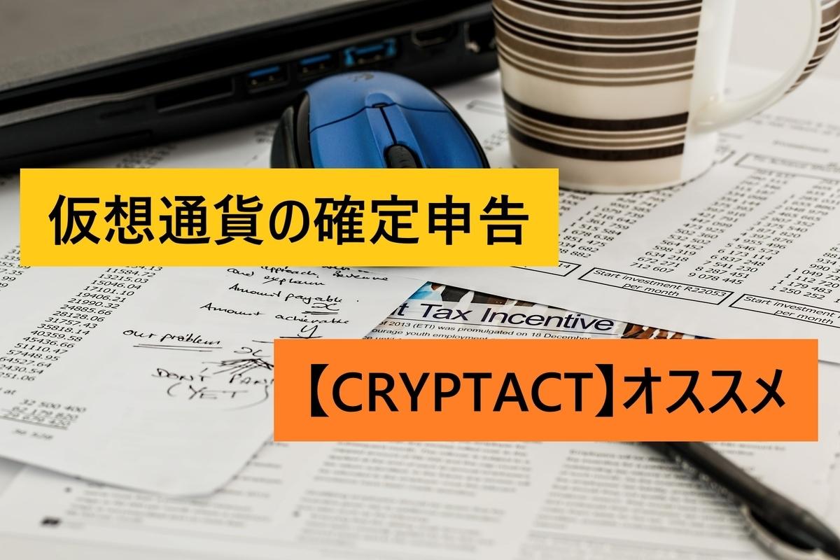 f:id:ken46abeshi:20200322121824j:plain