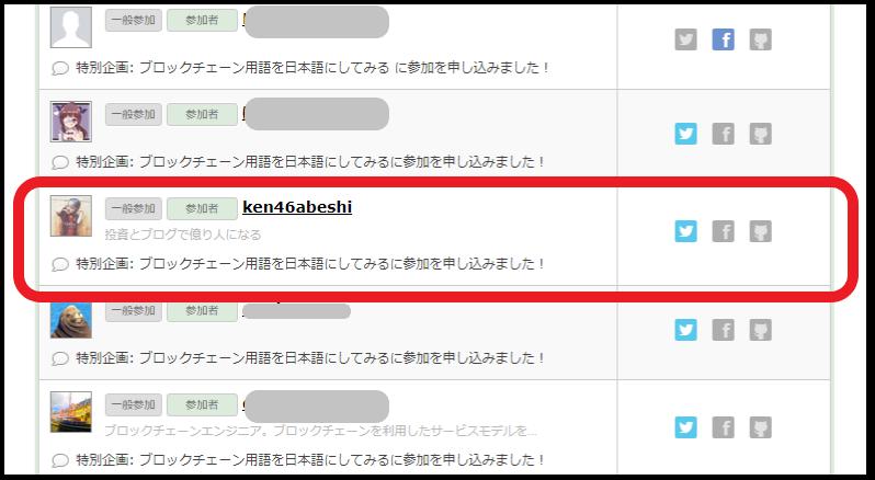f:id:ken46abeshi:20200614103915p:plain
