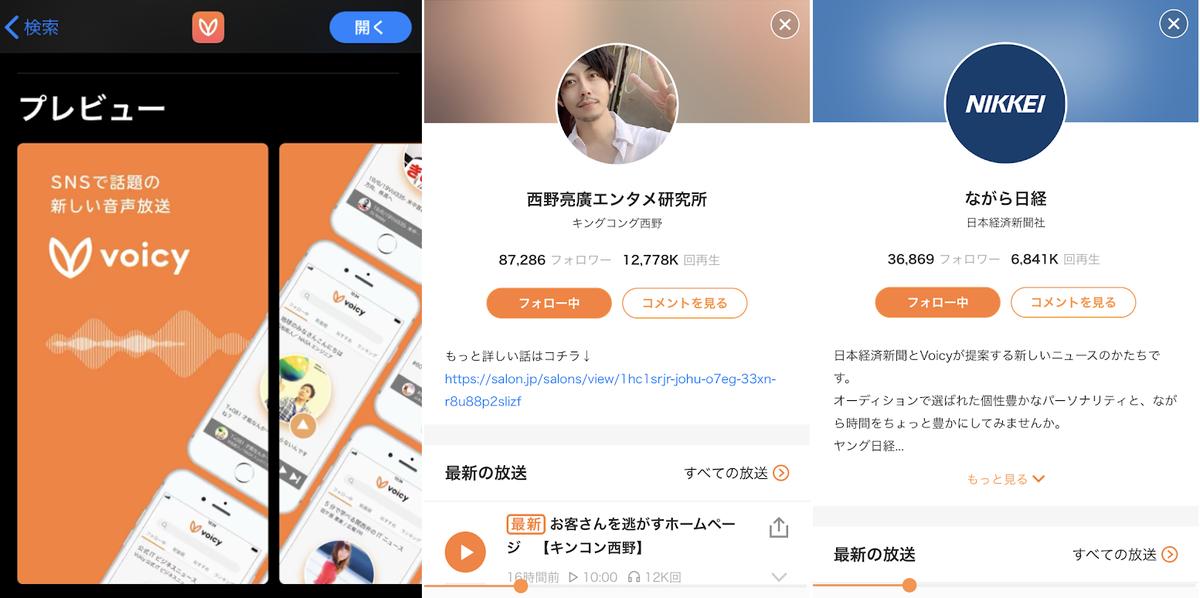 f:id:ken46abeshi:20200719074929p:plain