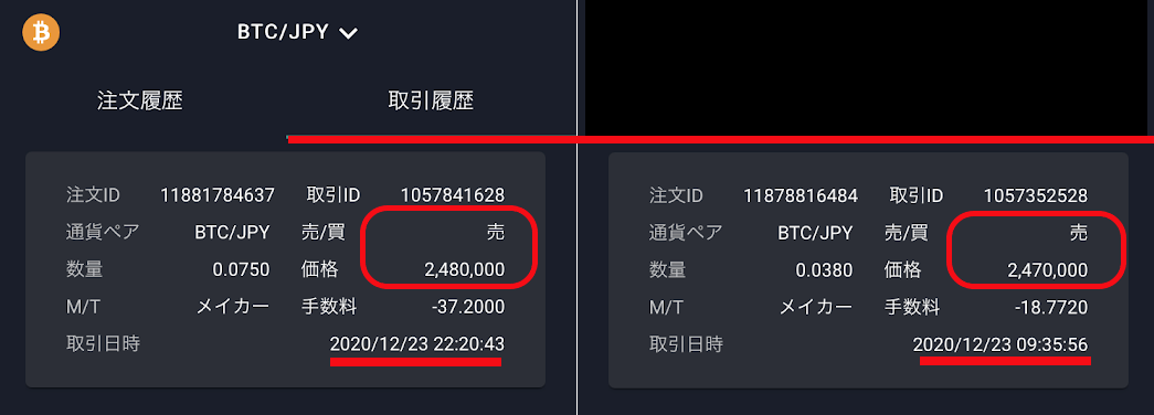 f:id:ken46abeshi:20210103011916p:plain