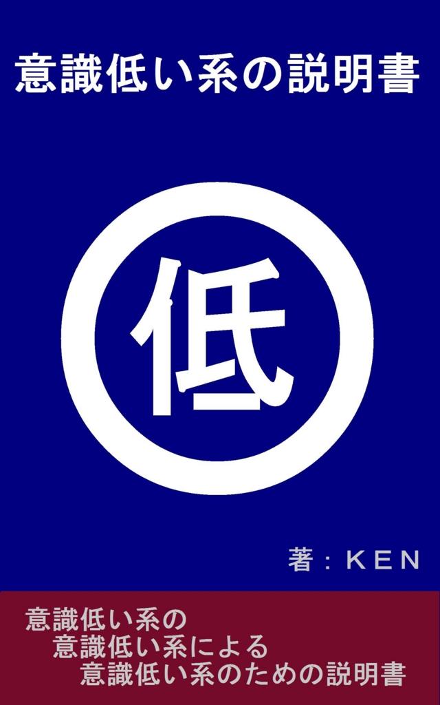 f:id:ken530000:20160730163142j:plain