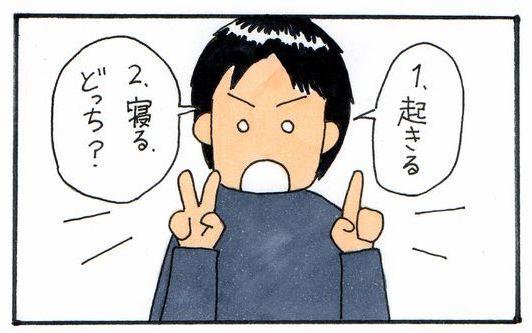 f:id:ken530000:20170129010419j:plain