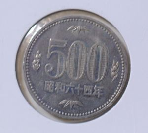 昭和64年銘500円白銅貨