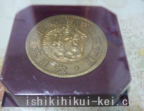 旧20円金貨レプリカ