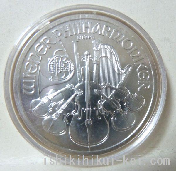 ウィーンフィル銀貨