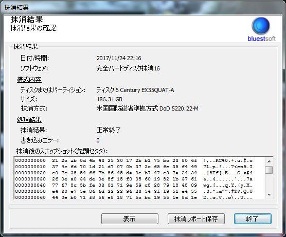 f:id:ken530000:20171217092341j:plain