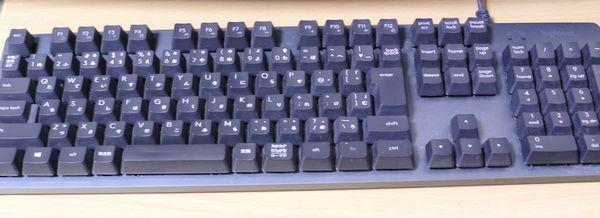 プログラマのキーボード