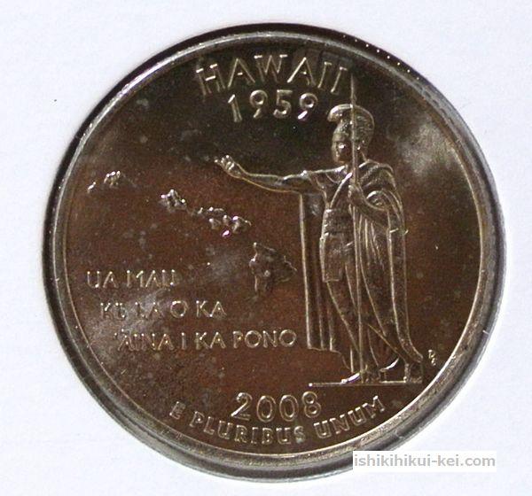 50州25セント硬貨(ハワイ)