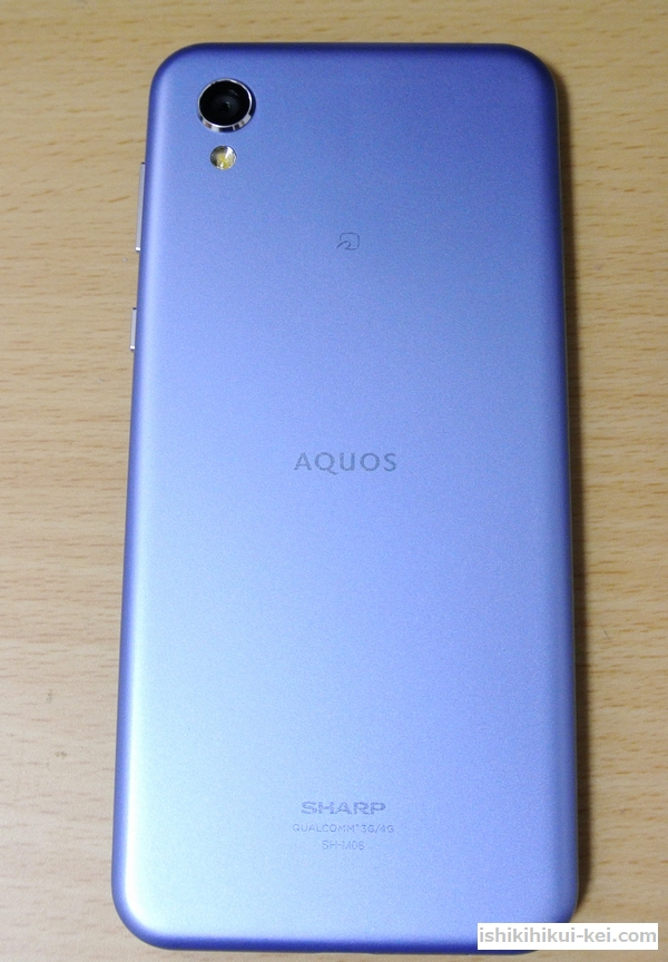 AQUOS sense2 SH-M08(背面)
