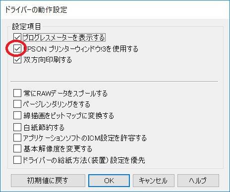 f:id:ken530000:20190907112134j:plain