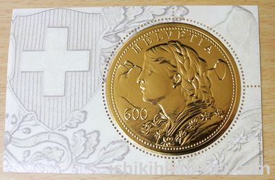 スイス 20フラン金貨「ブレネリ」小型シート