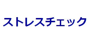 f:id:ken530000:20191027181244p:plain
