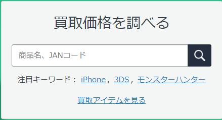 f:id:ken530000:20191229225940p:plain